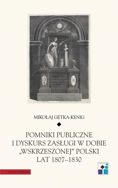 getka_kenig